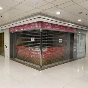 【新型肺炎コロナウィルス】閉鎖された九龍フェリーターミナルの現状!