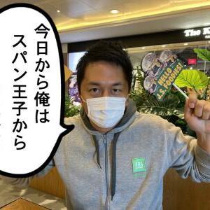 新型肺炎コロナウィルス 香港で初の死亡者がでた!!!