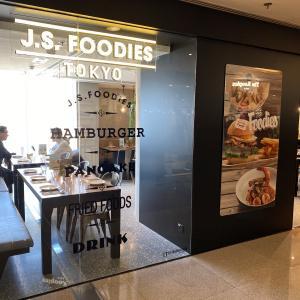 香港 J.S. FOODIES  海港城 日本からやってきたハンバーガーショップ