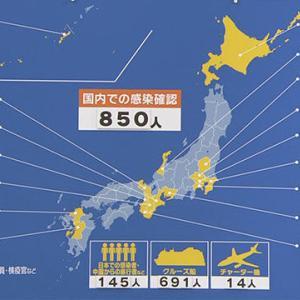 【新型肺炎コロナウィルス】香港政府が日本からの渡航者を自宅待機へ!