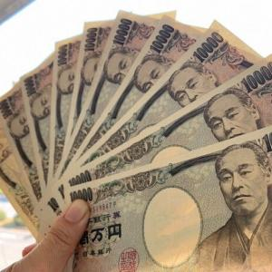 コロナの給付金で思うのは日本はここ20年でIT的に本当に遅れてしまった。。