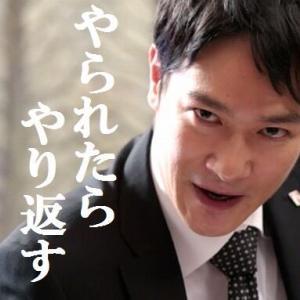 半沢直樹総集編&平成バブル無責任時代総集編 これは必見Death!!