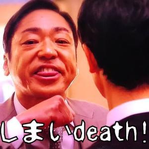 香港最新コロナ事情Death!!特定危険国から香港に入国すると指定ホテルで強制隔離へ