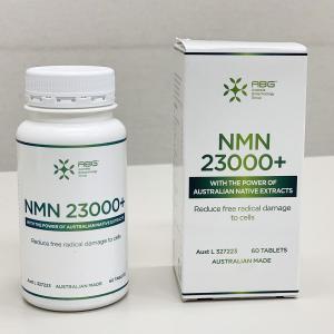若返りの妙薬(週刊新潮)NMNサプリメント!マウス実験で60歳が20歳????