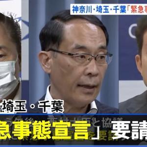緊急事態宣言を何回発令してもね!52日間コロナ感染者ゼロの香港から見るニッポン😢
