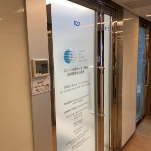 香港 ロンドン医療センター 香港診療所 日本人の先生です!