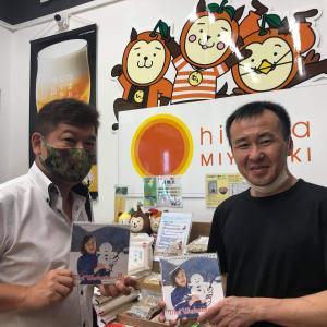 香港 日本食材販売店 Genki*ya  9月10日オープン(元気一杯)!