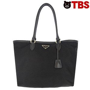 【TBSショッピング】「グッとラック」プラダのトートバッグ限定品