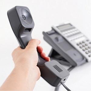 グッとラック 主婦の副業・電話でグチを聞く仕事