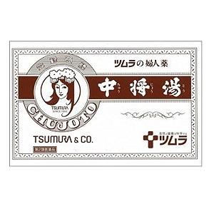 あさイチ|奈良のお寺の中将湯入浴剤