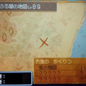 ドラクエ9 宝の地図攻略 ~あらぶる闇の地図Lv89~
