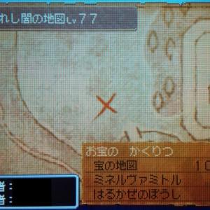 ドラクエ9 宝の地図攻略 ~呪われし闇の地図Lv77~