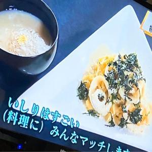『ふらっと』さんの、絶対美味しいに決まってる!いしりクリームパスタ(^○^)