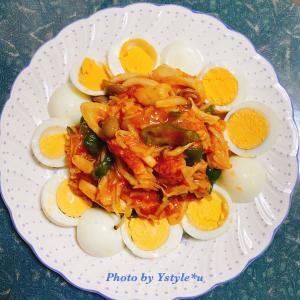 茹で卵でコチュジャン使いの創作料理