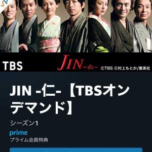 JINは面白いんだけどーー(^-^;