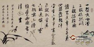 唐時代、盧仝の茶詩