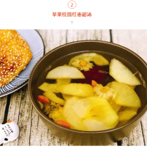 秋に適した飲み物(中国のサイト)