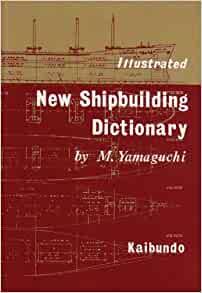 文系で船に関わる職に就きたい方に読んでほしい5冊