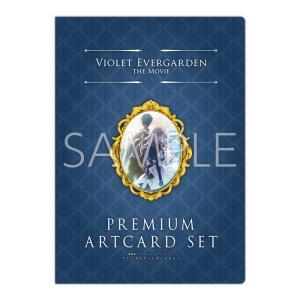 ヴァイオレットのプレミアムアートカードセット届きました!