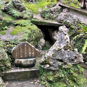 伝説の琉球太陽神の闇穴@沖縄市「天之岩戸向洞窟遺跡」