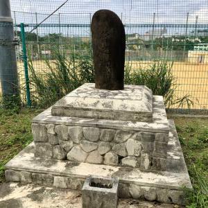 集落発祥の秘話と四方神の恵み@沖縄市「にぃぶんじゃー地区」