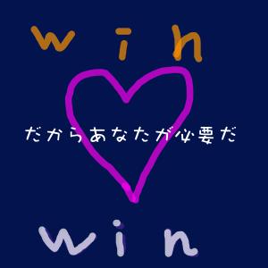 第100回 談義会的推しメンず紹介 - ボランチ・シャドー(SH)・FW編
