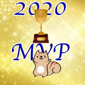 【3位〜MVP】 大宮アルディージャMVPアワード2020 結果発表