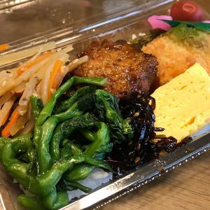 大宮町の正源寺そば 蕎麦屋なのにテイクアウトのお弁当!?しかも激安でボリュームたっぷり、健康的なおかず満載で大満足