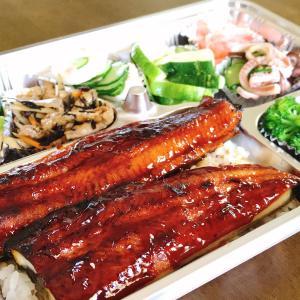鷹の台 創作れすとらんFURAIBO(フウライボウ)でうなぎ&ローストポーク弁当をテイクアウト!野菜たっぷり色鮮やかな贅沢弁当に大満足