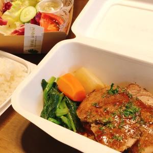 都賀のハイ・ツリーで週替わりランチをテイクアウト!ハーブ香るローストポークはしっとりジューシーで贅沢な美味しさ!