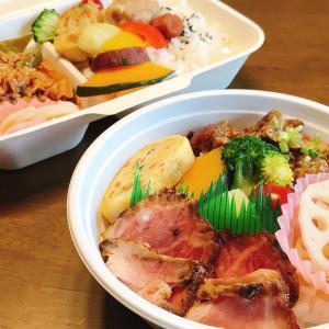 東千葉に惣菜と丼と弁当 要町なんこつ屋が新オープン!テイクアウト専門のお弁当は手の込んだ仕上がりでクセになる美味しさ!