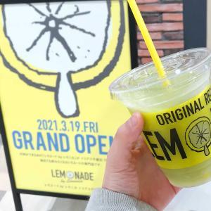 イコアスに新オープンしたレモネードbyレモニカでまさかのグリーンスムージーをチョイスw 何これ飲みやすすぎなんですけど!