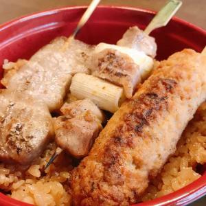美唄そば大地で焼き鳥丼をテイクアウト!鶏の旨味を余すことなく堪能できる、とりざんまいな丼だった!