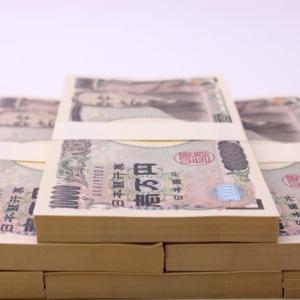 固定費を節約して1000万円貯金する方法