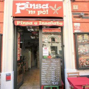 ヴァティカン近く「Pinsa 'm po'!」、新しいピッツァの形・ピンサ・ロマーナ専門店