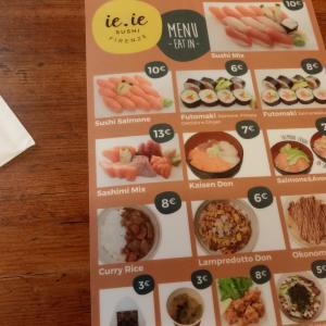 フィレンツェでがっつり日本の寿司を食べるなら,「ie ie」