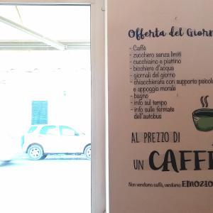 イタリアのバールの魅力~カッフェ1杯で何ができる?
