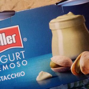 ミュラーの変わり種ヨーグルト、どれを食べてみたい?