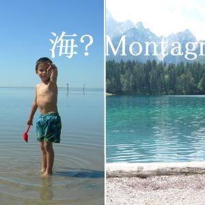 イタリアの「海」と「山」どっちが好き?2~フリウリ=ヴェネツィア・ジュリア州バカンス回顧