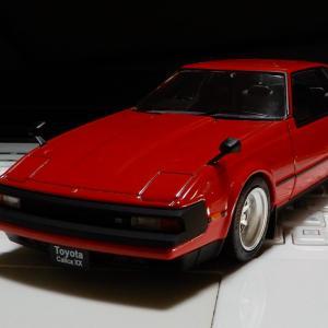 1/24 トヨタ セリカXX 2800GT 【改】 国産名車コレクション