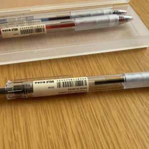 1本80円の無印良品のボールペンがお気に入りに