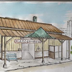 JR札沼線 新十津川駅