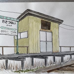 JR札沼線 於札内駅