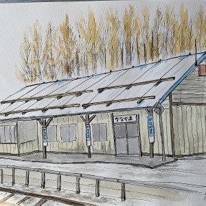 JR根室本線 金山駅