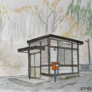 JR山田線 平津戸駅