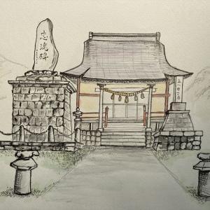 寿都郡 海神社
