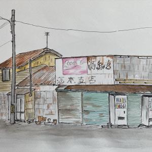 室蘭市 商店