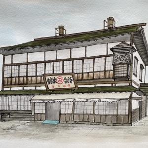 札幌市 旧来正旅館(北海道開拓の村)