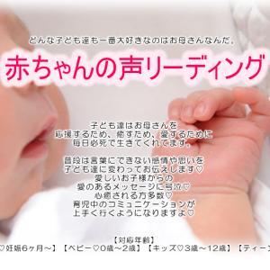 【1/12~】今週のイベント出店のお知らせ