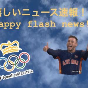 No,7 Flash news in Japan / ニュース速報!!